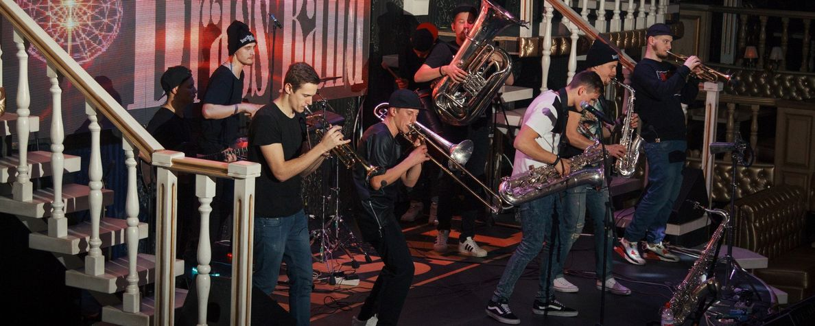 Концерт группы HeartBeat Brass Band