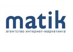 Агентство интернет-маркетинга Matik