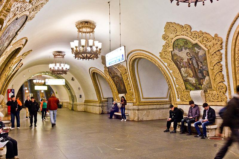 фото киевская кольцевая