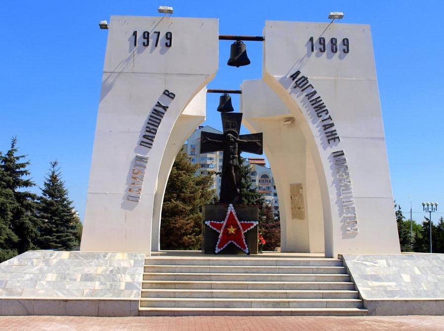 таких честь и слава воинам афганцам и чернобыльцам РАН является единственным