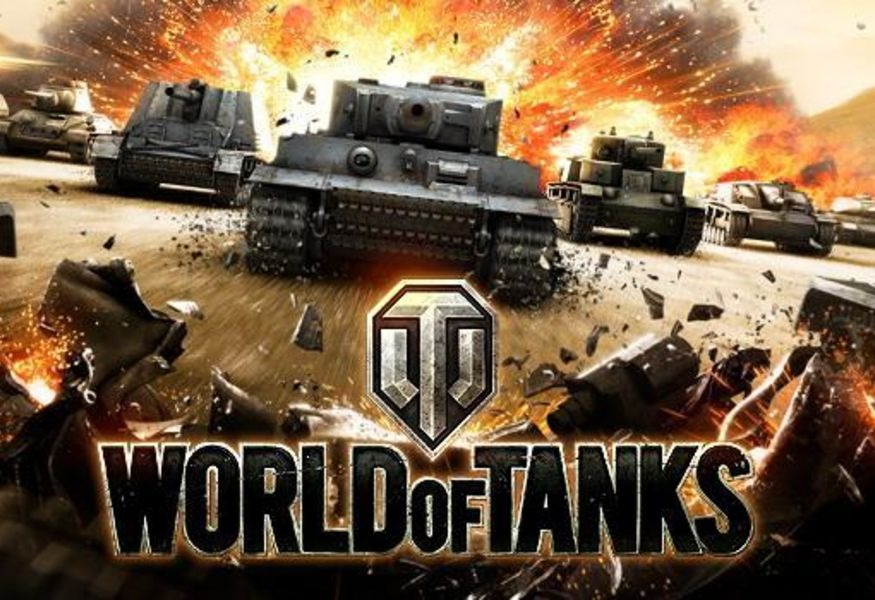 Фото №1 — Турнир по игре World of Tanks