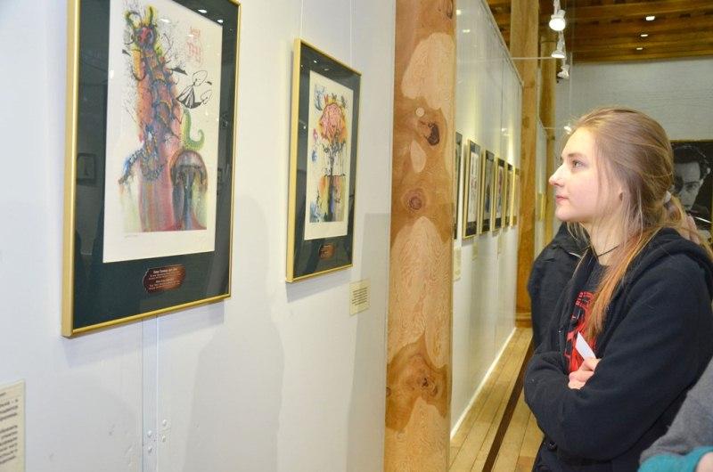 Выставка дали