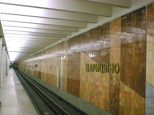 царицыно метро фото