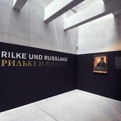 Выставка «Рильке и Россия»