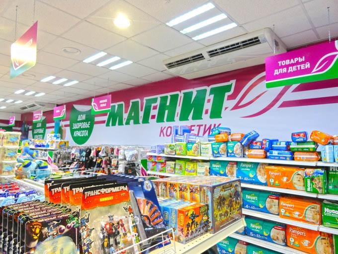 Магнит косметик вологда официальный сайт