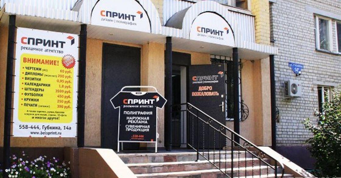 Где переплести диплом в Белгороде dogo Фото №1