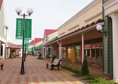 Комплекс магазинов Vnukovo Outlet Village