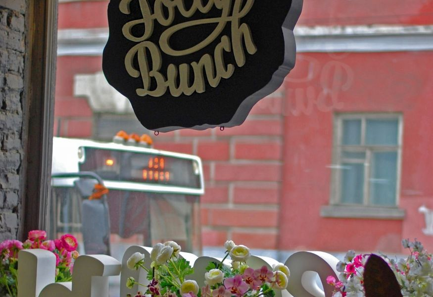 Фото №3 — Флористическая компания Jolly Bunch