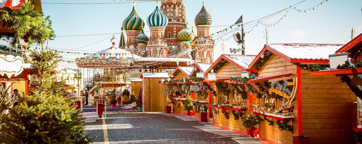 Где погулять в Москве на новогодние праздники 2019 изоражения