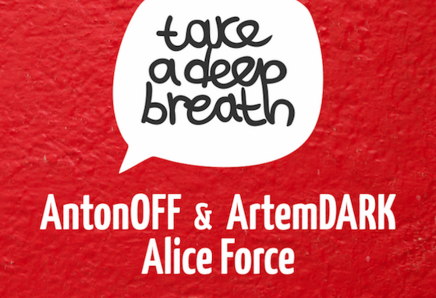 Фото №1 — Take A Deep Breath, AntonOFF, ArtemDARK, Alice Force