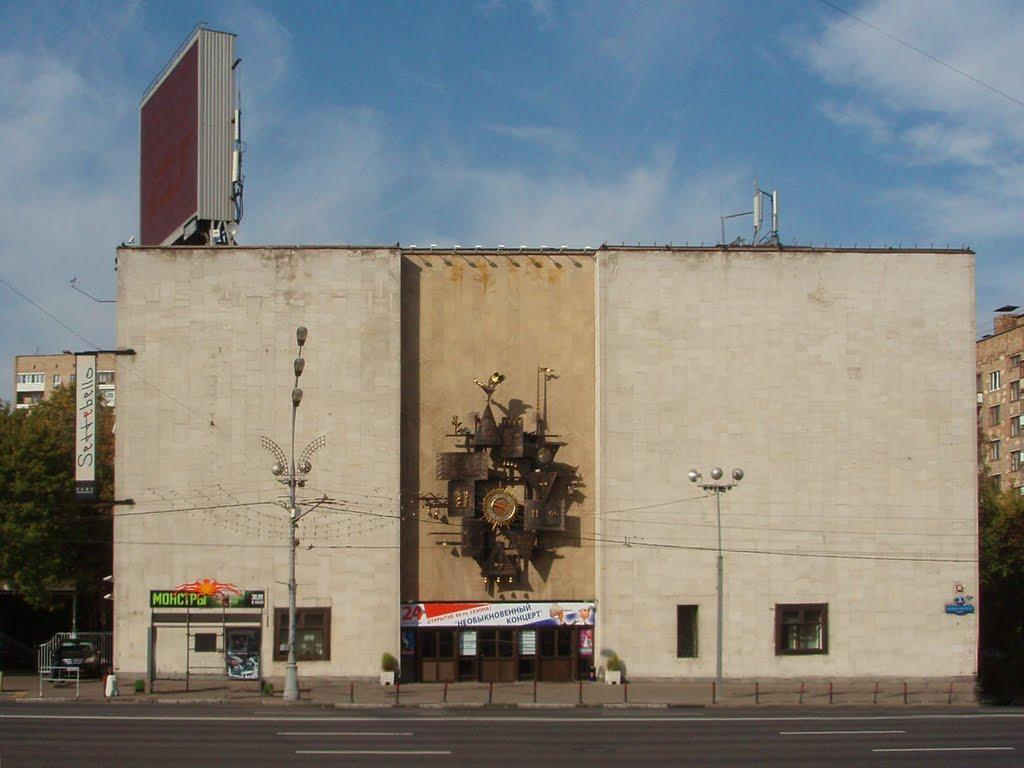 о театре с образцова фото