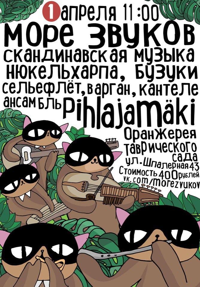 шоу петросяна фото