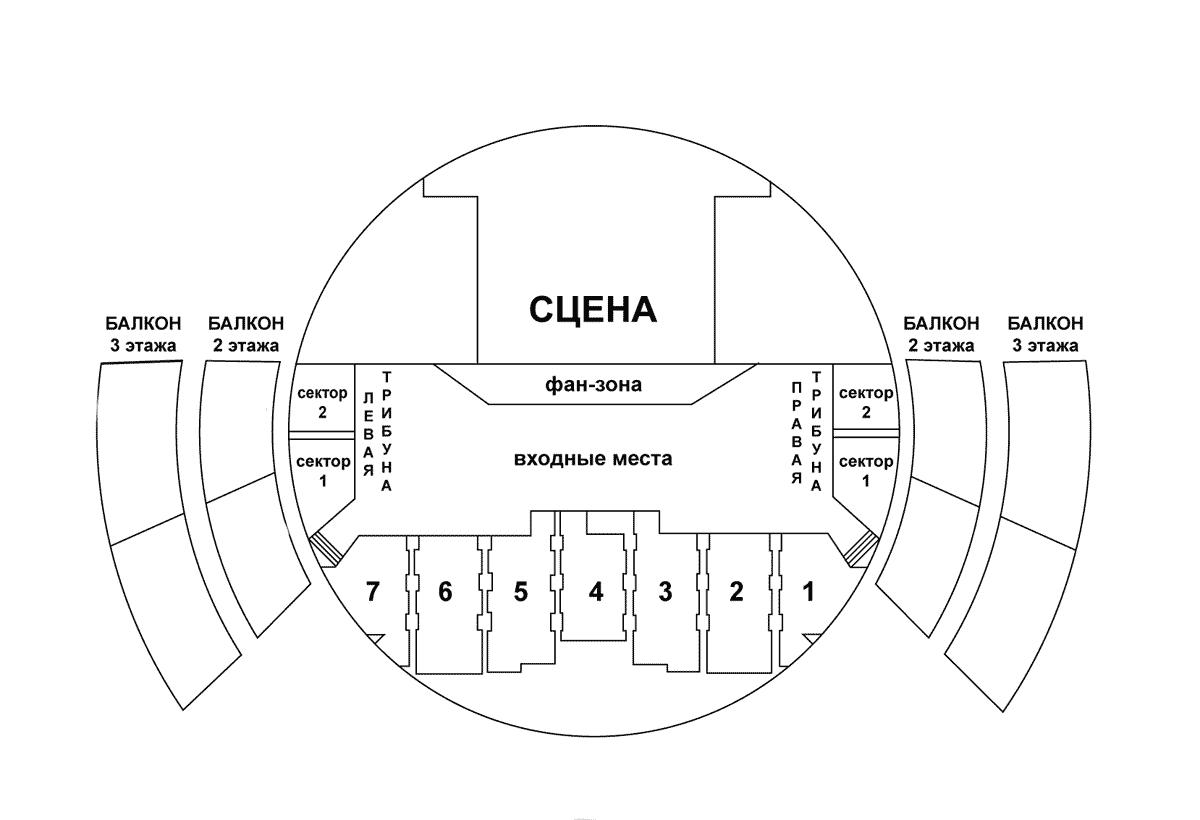 Схема петербургский скк