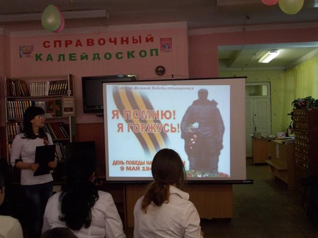 11 поликлиника москва филиалы