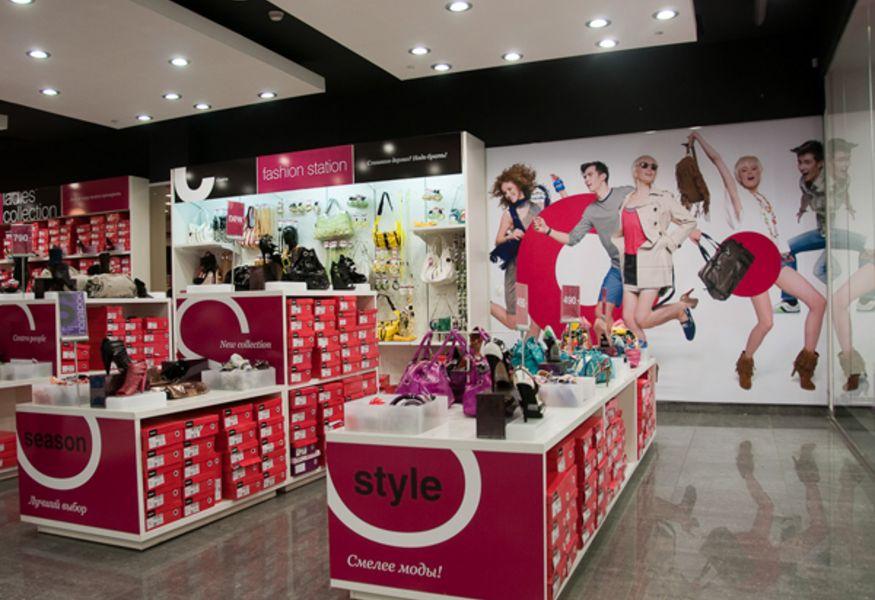 fb01b320e Магазин Centro («Центро») в Москве — фото, адрес и режим работы ...
