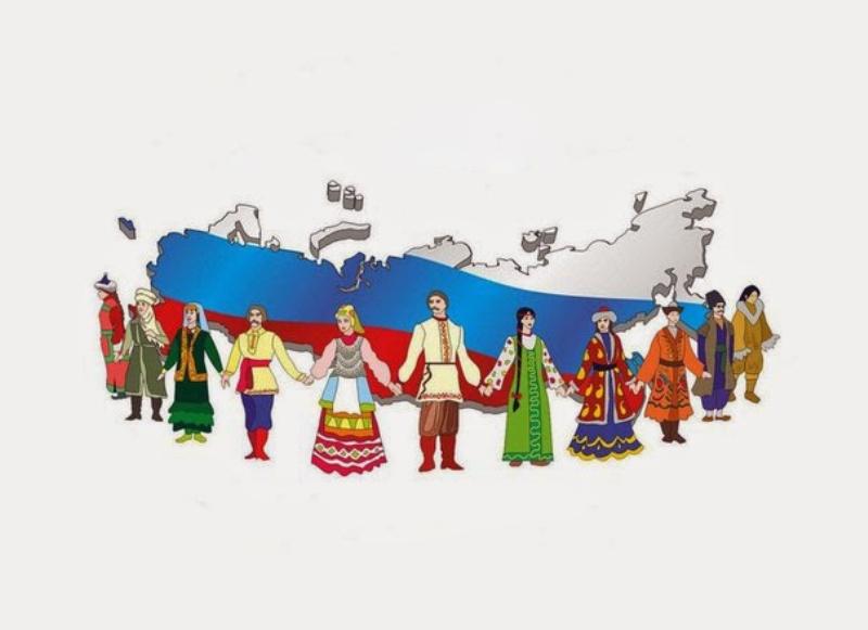Фестиваль народов россии