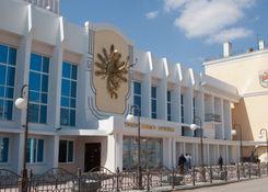 билеты в театр москва сентябрь 2016