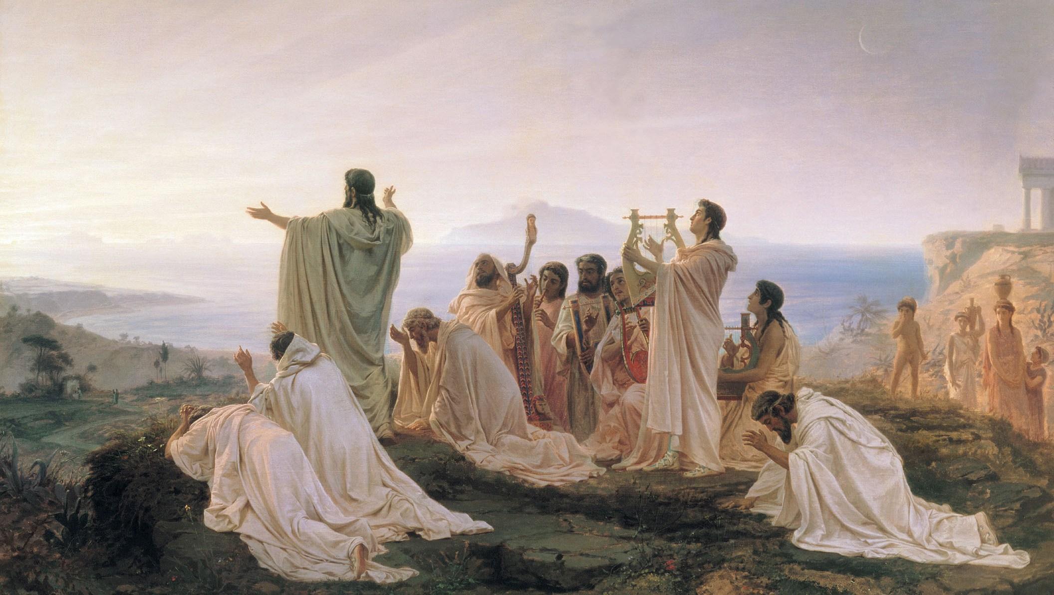 Картинка философия древней греции
