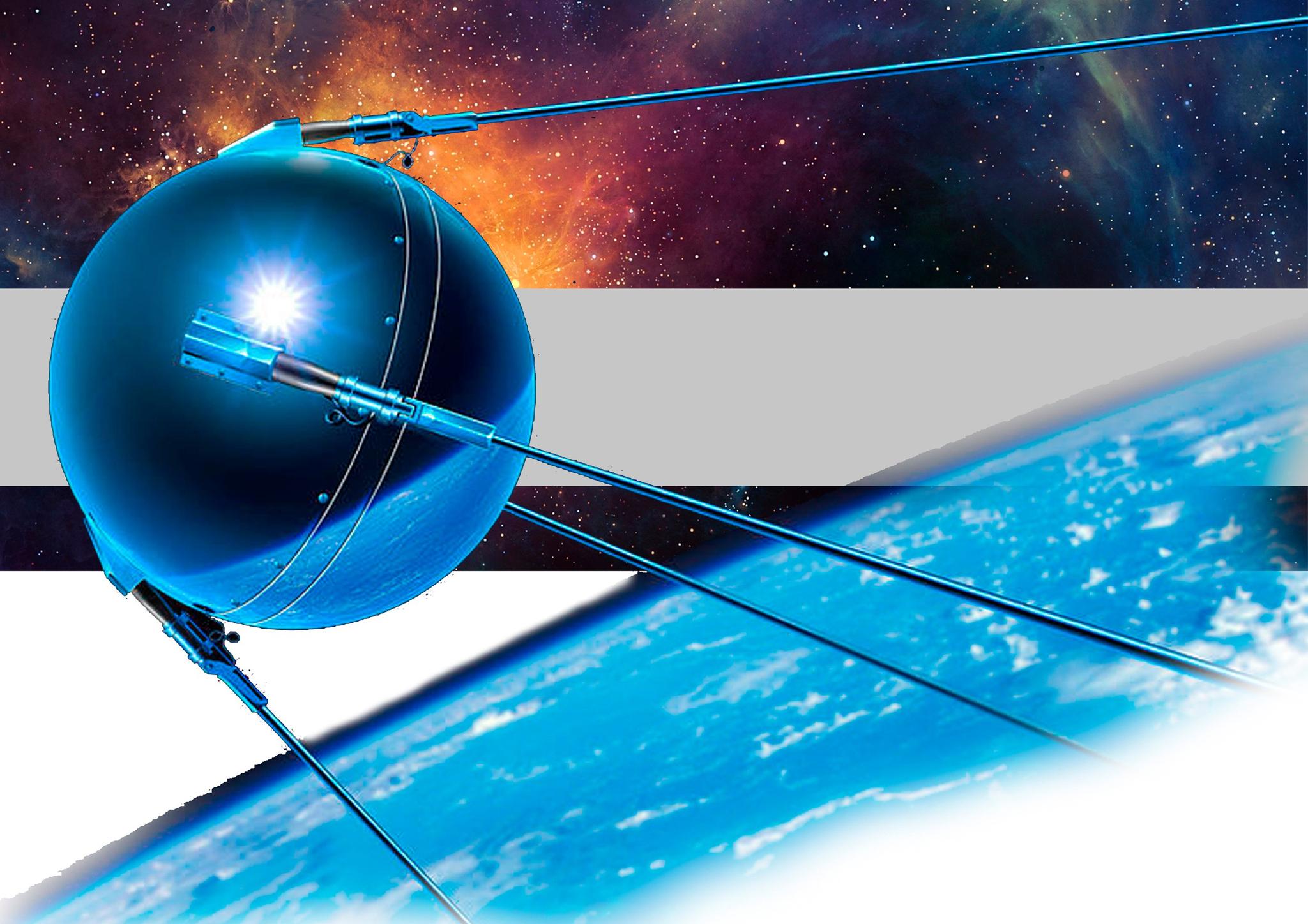 Конкурс на запуск спутник