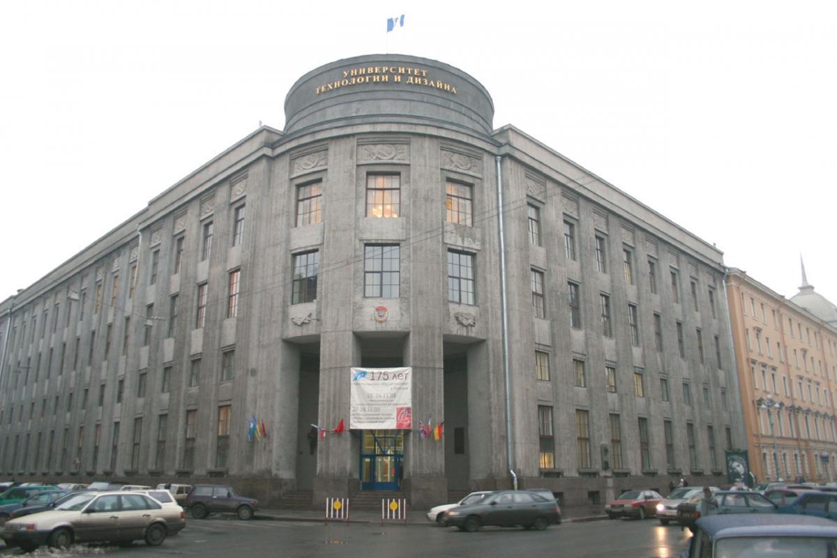 Санкт петербург университет дизайна
