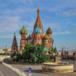 Новости Москвы 24 июня 2016 года