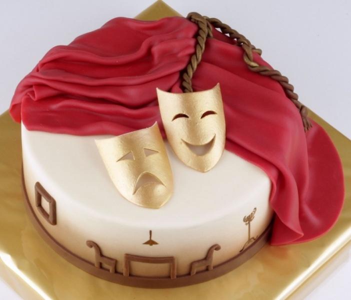 С днем рождения картинки театральные