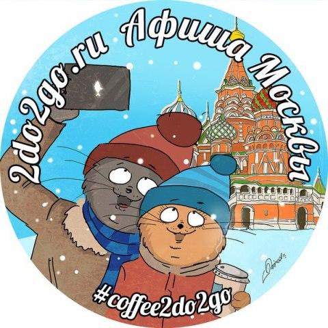того, куда можно пойти в москве на 23 февраля внимание:Чтобы правильно стирать