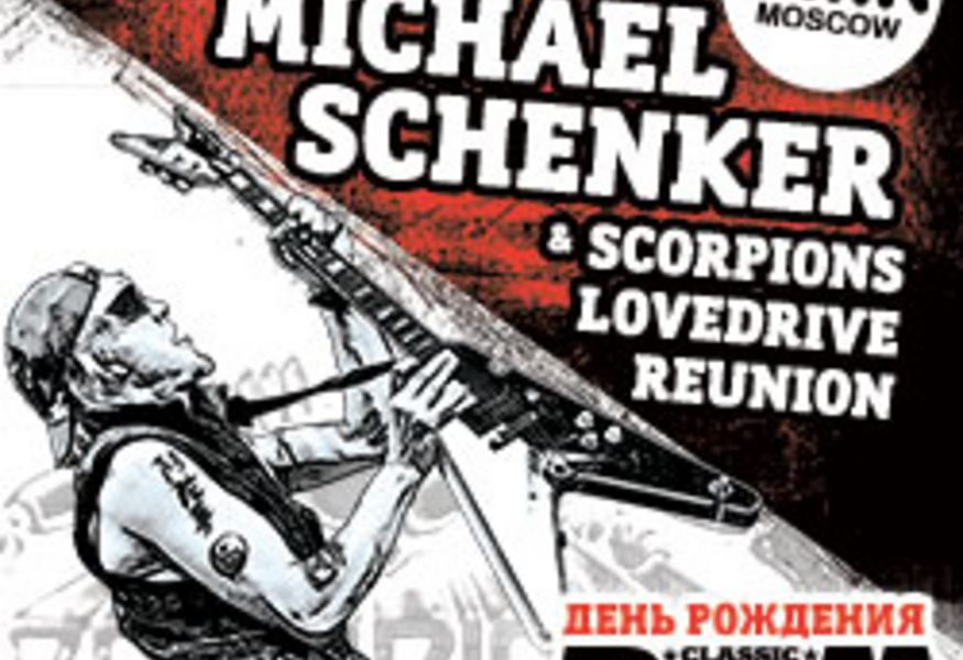 Фото №5 — Michael Schenker And Scorpion's Lovedrive Reunion