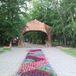 Парк культуры и отдыха «Северное Тушино»