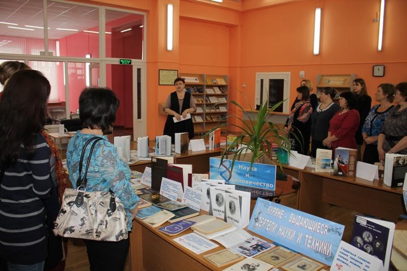 В Асеевке стартует «Неделя науки»