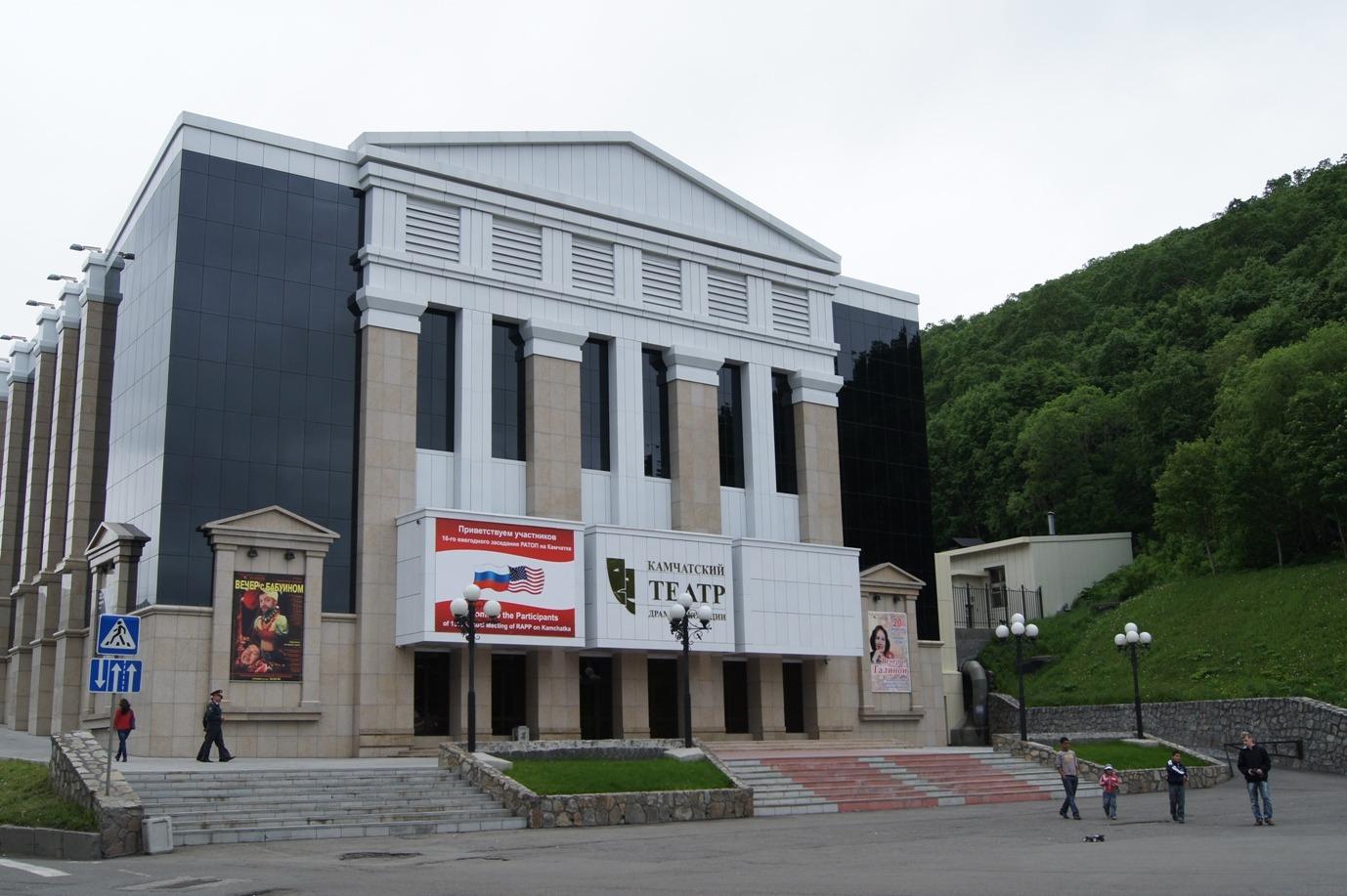 Афиша камчатский театр драмы и комедии театр чехова афиша серов