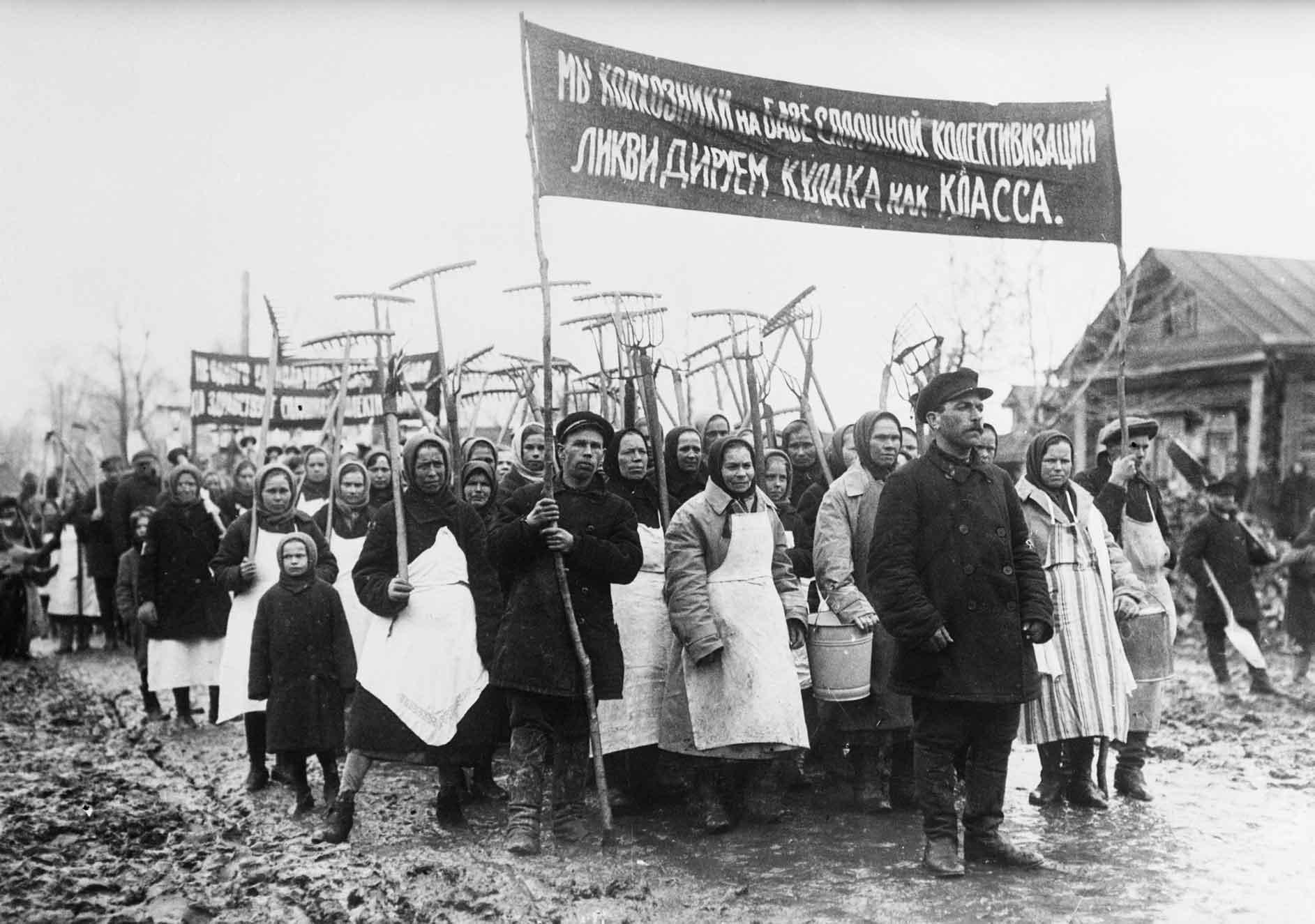 занятия футболом колгоспи україни в 1918-1940 роках компании