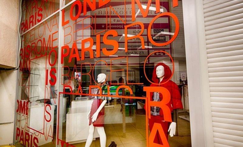 016ceec9 Акции и скидки в магазинах в Москве — 2do2go