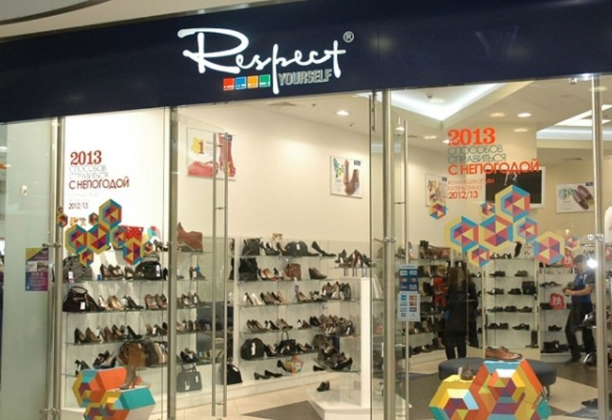 Сеть обувных магазинов Respect в Москве — фото, адрес и режим работы ... 4d6f9ed0393