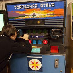Краснодар игровые автоматы играть ограбление казино скачать торрентом в хорошем качестве