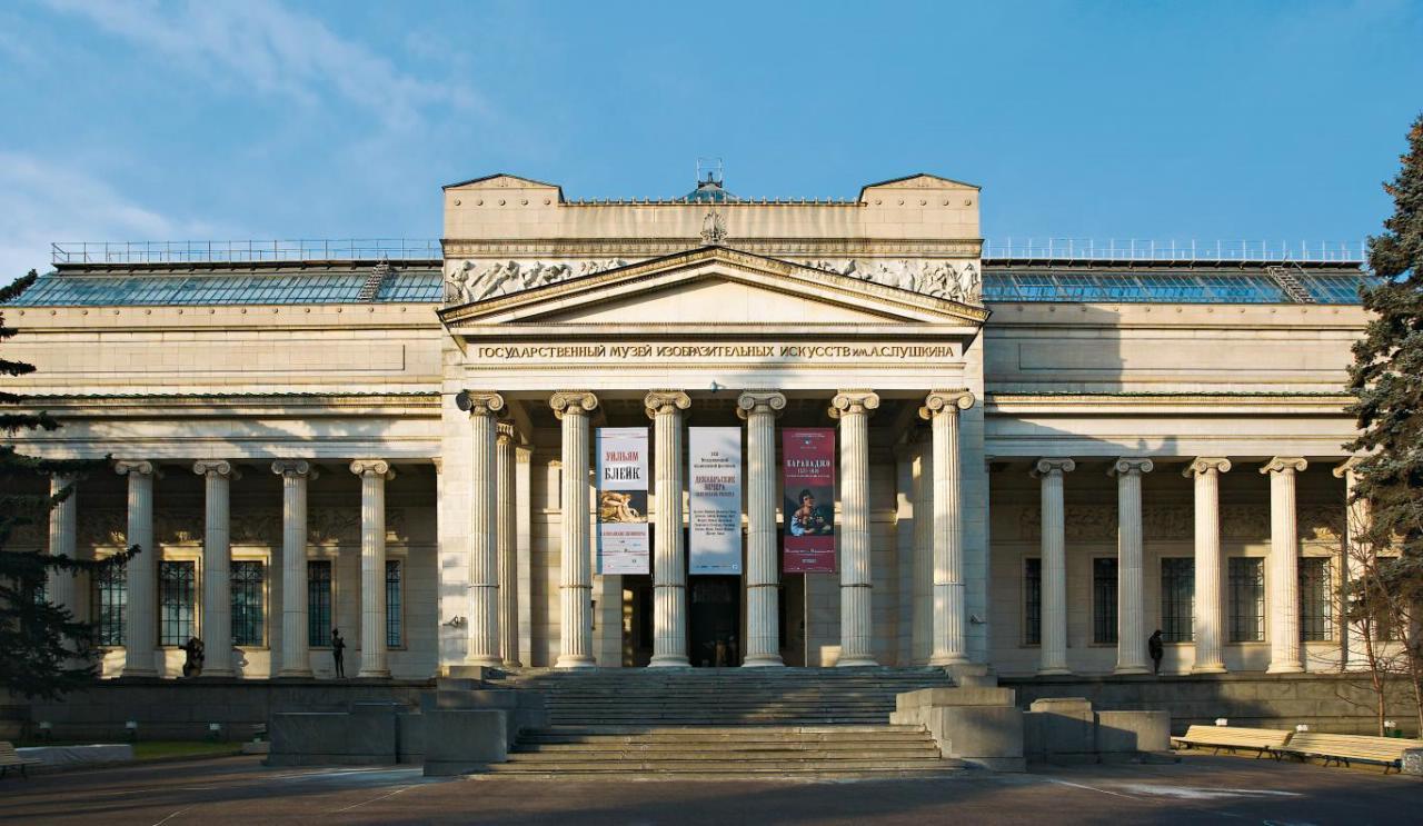 наряду многими пушкинский музей изобразительных искусств фото пореза вымоется большее