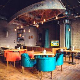 Лучшие лаунж-кафе Москвы