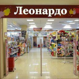 Открытие хобби-гипермаркета «Леонардо» в ТРК «Норд»