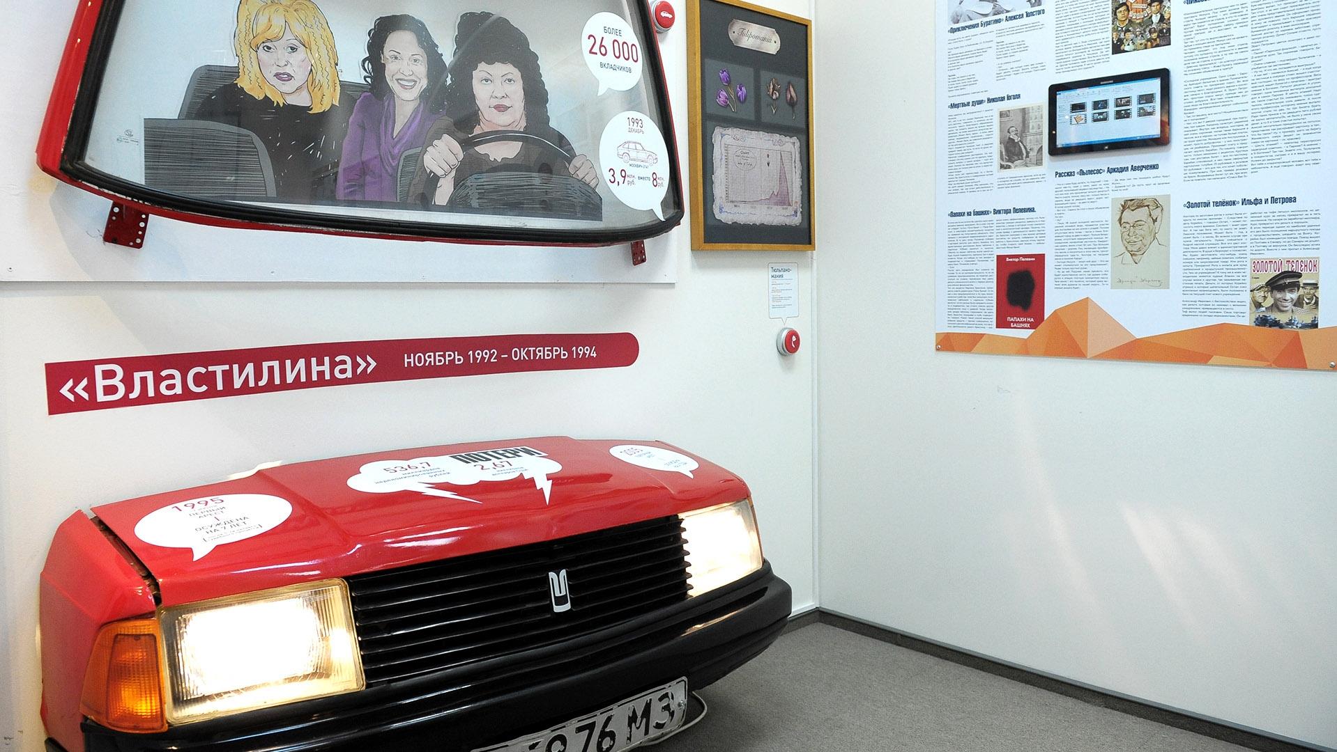 Форекс клуб звенигородское шоссе