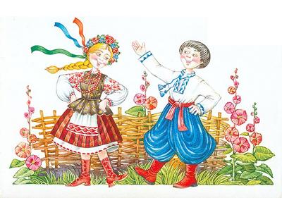 С украинскими мотивами