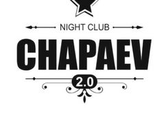 Chapaev 2.0 Afterparty