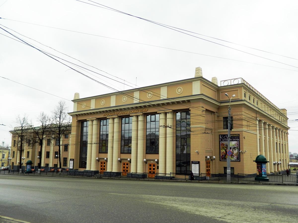 Сайт русский драматический театр ижевск официальный сайт афиша афиша спб кино мега дыбенко