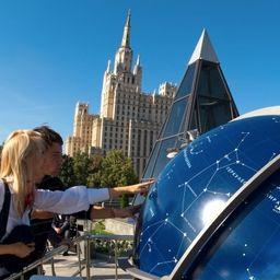Маршрут «Космическая Москва»