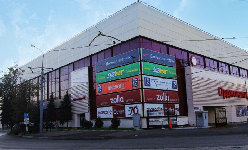 05fd5ad5f6ad Акции и скидки в магазинах в Москве — 2do2go