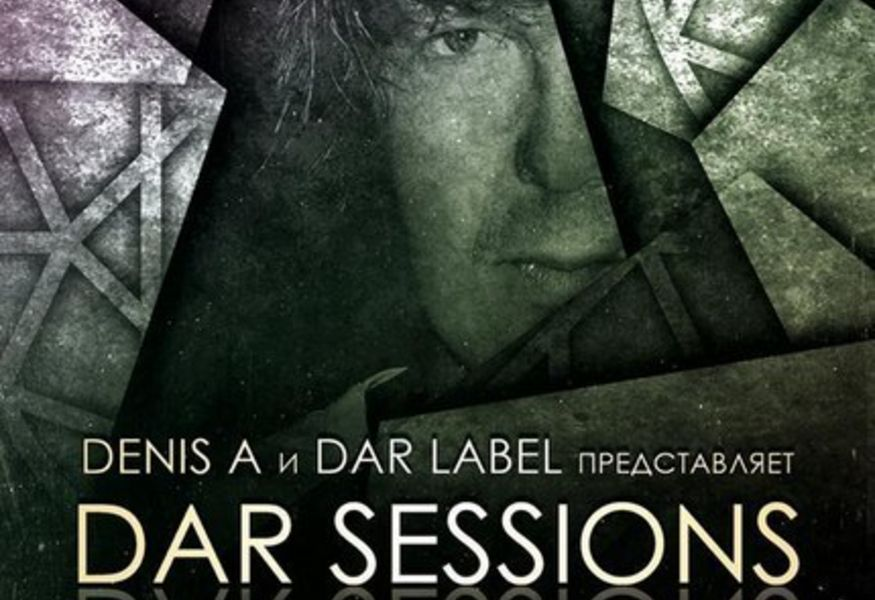 Фото №2 — DAR SESSIONS with JOHN DIGWEED