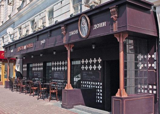 Картинки по запросу Паб «Джонн Донн» москва