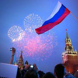 Чем заняться 12 июня в День России в Москве