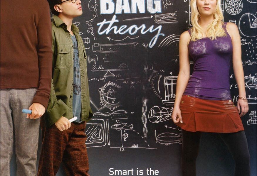 Фото №1 — The Big bang theory night
