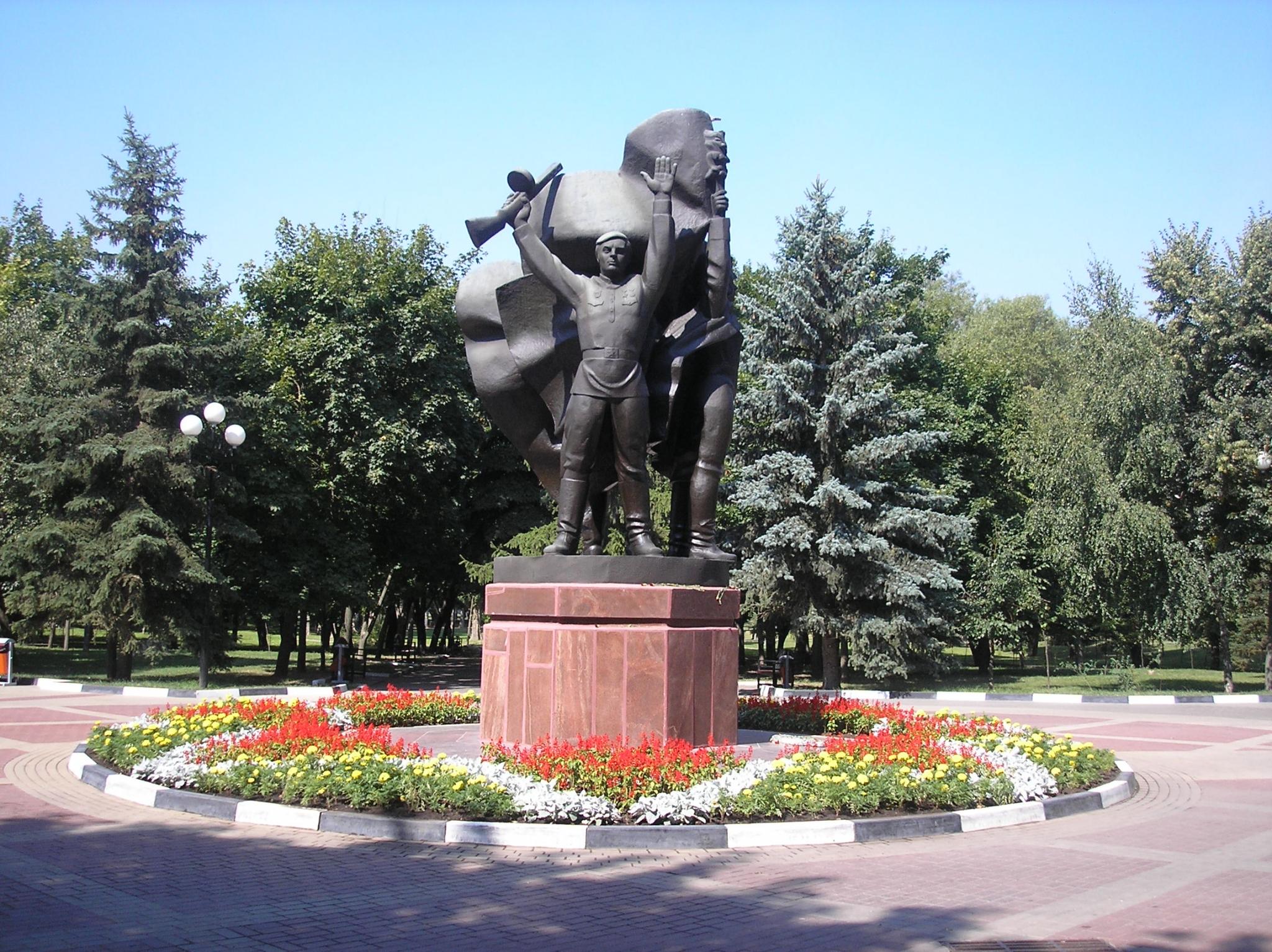 сделать памятники белгорода фото с описанием двух шагах