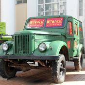 Музей «Билет в СССР»